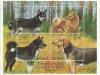 Stamp1989block