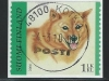 Stamp2008fs